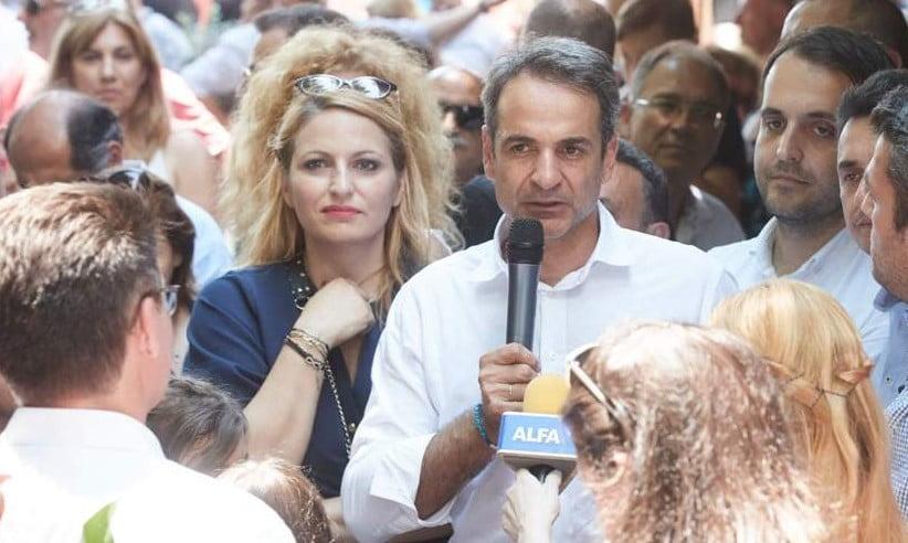 GÖRÖG VÁLASZTÁSOK: Családi vállalkozás lehet az Arany Hajnal, amely elvesztette választói felét GÖRÖG VÁLASZTÁSOK: Családi vállalkozás lehet az Arany Hajnal, amely elvesztette választói felét Kyriakos Mitsotakis