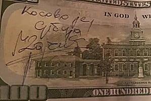 ÍRD RÁ EGY DOLLÁRRA! Politikai üzenet az amerikai bankjegyeken ÍRD RÁ EGY DOLLÁRRA! Politikai üzenet az amerikai bankjegyeken kosovo je srbija kosovo is serbia