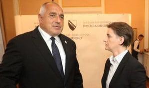 KOSZOVÓ-HÁROMSZÖG: Éles szóváltás Szerbia és Bulgária között Koszovó miatt KOSZOVÓ-HÁROMSZÖG: Éles szóváltás Szerbia és Bulgária között Koszovó miatt brnabic borisov small