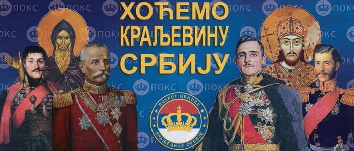 vÖrÖs csillag: magyar mintára tilthatják be szerbiában a vörös csillagot VÖRÖS CSILLAG: Magyar mintára tilthatják be Szerbiában a vörös csillagot kraljevina srbija