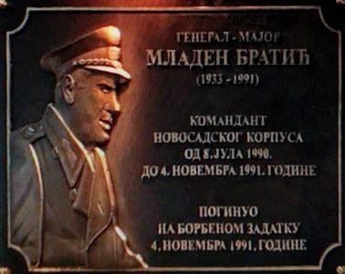 vukowar: a szerb hadsereg emléktáblát emelt vukovár gyilkosának VUKOWAR: A szerb hadsereg emléktáblát emelt Vukovár gyilkosának genera major