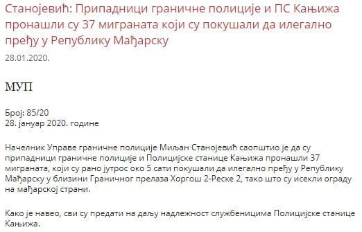 szerb belÜgyminisztÉrium: előállították a horgosi határincidens 37 feltételezett résztvevőjét SZERB BELÜGYMINISZTÉRIUM: Előállították a horgosi határincidens 37 feltételezett résztvevőjét mup kanizsa