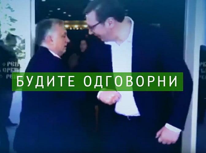 marasztalÓ, szÉp Üzenet: orbán viktor is feltűnik a szerb kormányvideóban MARASZTALÓ, SZÉP ÜZENET: Orbán Viktor is feltűnik a szerb kormányvideóban orban kornanyvideo