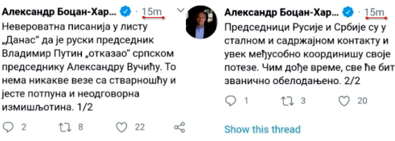 MÉDIAHÁBORÚ, AVAGY A POLITIKAI LUFIGYÁRTÁS: Az orosz nagykövet cáfol egy belgrádi lapot, de ki helyettesíti Putyint? MÉDIAHÁBORÚ, AVAGY A POLITIKAI LUFIGYÁRTÁS: Az orosz nagykövet cáfol egy belgrádi lapot, de ki helyettesíti Putyint? bocan masodik