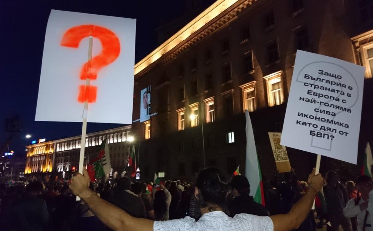 """ELFÁRAD A MOZGALOM? A """"4. nagy népi felkelést"""" is túlélte a bolgár kormány ELFÁRAD A MOZGALOM? A """"4. nagy népi felkelést"""" is túlélte a bolgár kormány bulgaria felkeles negyedik nepi nagy"""