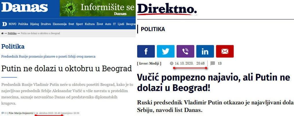 MÉDIAHÁBORÚ, AVAGY A POLITIKAI LUFIGYÁRTÁS: Az orosz nagykövet cáfol egy belgrádi lapot, de ki helyettesíti Putyint? MÉDIAHÁBORÚ, AVAGY A POLITIKAI LUFIGYÁRTÁS: Az orosz nagykövet cáfol egy belgrádi lapot, de ki helyettesíti Putyint? danas 3 perc