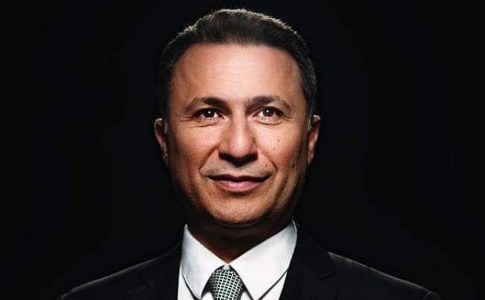 RÁDUPLÁZTAK: Újabb börtönbüntetést kapott hazájában Nikola Gruevszki volt macedón miniszterelnök RÁDUPLÁZTAK: Újabb börtönbüntetést kapott hazájában Nikola Gruevszki volt macedón miniszterelnök gruevszki