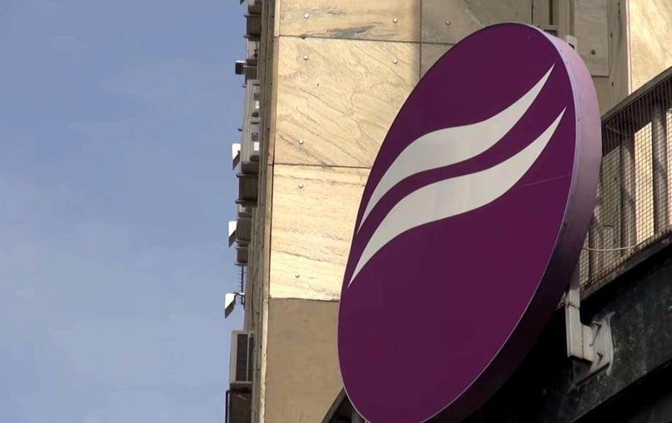 FENEKETLEN ZSÁK: Miért adták el az utolsó állami tulajdonban levő bankot Szerbiában?