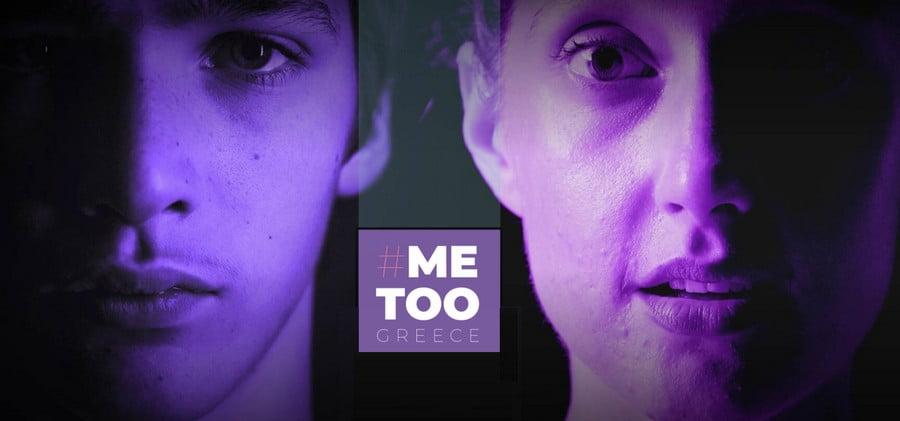 #METOO: Görögország kormányzati szinten lép fel a nemi erőszek ellen görög #METOO: Görögország kormányzati szinten lép fel a nemi erőszak ellen meetoo