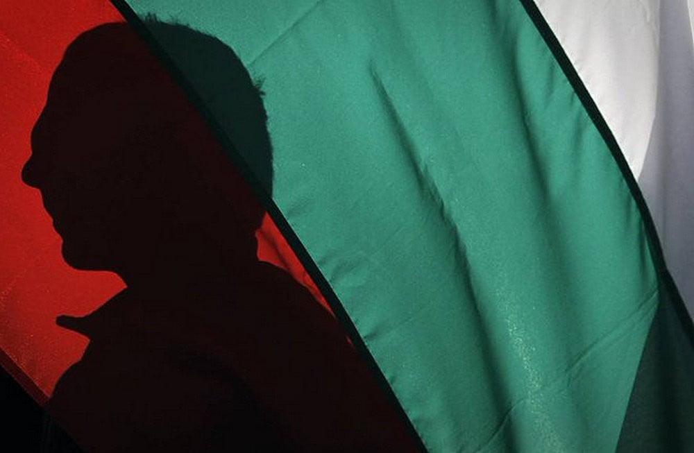 bulgária CSOMAGOLHATNAK: Bulgária kiutasít két kémkedéssel vádolt orosz diplomatát bolgar kemugy