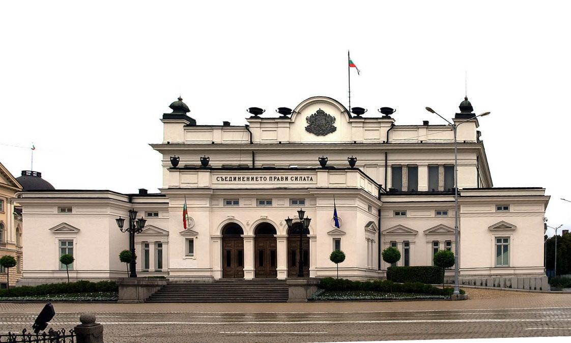 bolgár BOLGÁR VÁLASZTÁSOK: Öt párt biztosan bejut a következő parlamentbe bolgar parlament