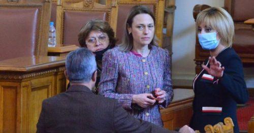 LEVÉLBEN MONDOTT LE: És nem ment be a parlamentbe a miniszterelnök bolgár LEVÉLBEN MONDOTT LE: És nem ment be a parlamentbe a miniszterelnök EzGGB8fWUAI32Ij 500x262