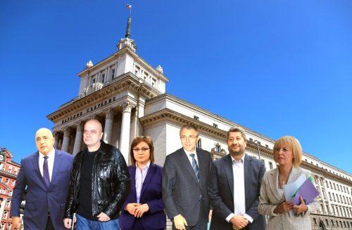 LEVÉLBEN MONDOTT LE: És nem ment be a parlamentbe a miniszterelnök bolgár LEVÉLBEN MONDOTT LE: És nem ment be a parlamentbe a miniszterelnök bolgarok 500x328