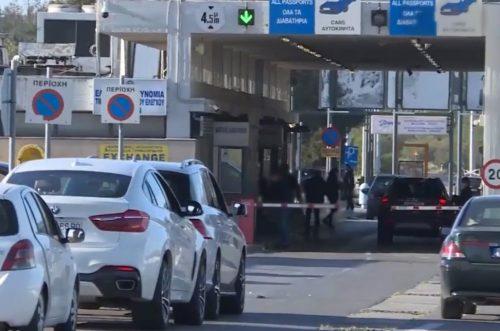 KEZDŐDIK A TURISTASZEZON: A görögök megnyitották Evzonit, lehet menni nyaralni evzoni 1 500x331 TÖRÖK INVÁZIÓ: A törökök erősen érdeklődnek a két montenegrói repülőtér iránt TÖRÖK INVÁZIÓ: A törökök erősen érdeklődnek a két montenegrói repülőtér iránt evzoni 1 500x331