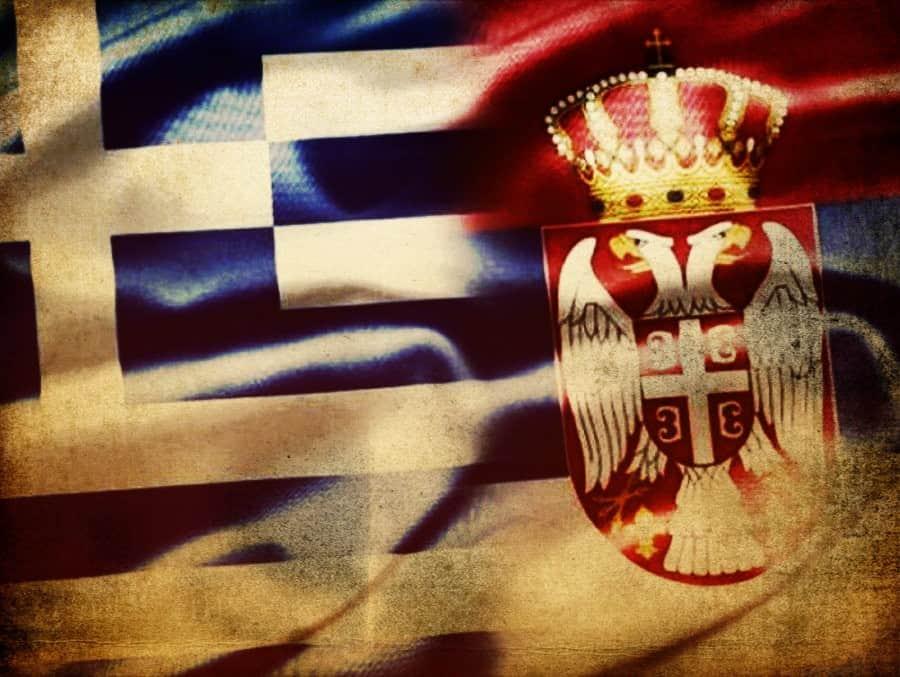 """koszovó KOSZOVÓ: Görögország nem ismeri el Koszovót, azaz nem követi el """"ugyanazt a hibát"""", mint Izrael E2aDn4lVcAIsZ9L"""