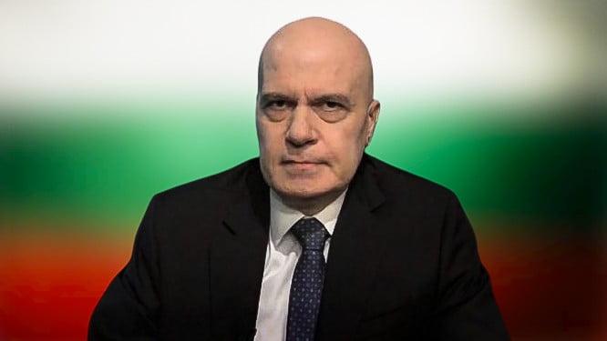 bulgária ALIG MOZDULT: Bulgária újra választ, avagy egyelőre, úgy tűnik, marad a patthelyzet trifonov 2