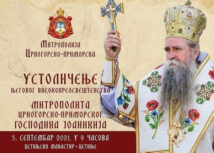 TEJ VAGY LÍTIUM: Épül-e lítiumbánya Szerbiában, vagy tovább fejik a kecskéket? TEJ VAGY LÍTIUM: Épül-e lítiumbánya Szerbiában, vagy tovább fejik a kecskéket? 238870218 199670262184805 4270236851124526449 n