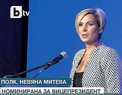 MÉG MINDIG BORISZOV A CÁR? Kihívó jobbról: új államfője lehet Bulgáriának, vagy talán mégsem? boriszov MÉG MINDIG BORISZOV A CÁR? Kihívó jobbról: új államfője lehet Bulgáriának, vagy talán mégsem? miteva